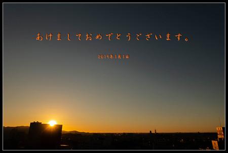 201901011